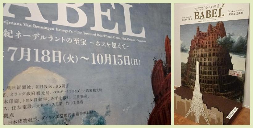 b0036638_20095033.jpg