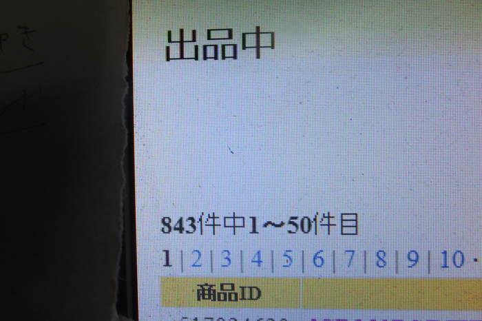 c0206742_10453164.jpg
