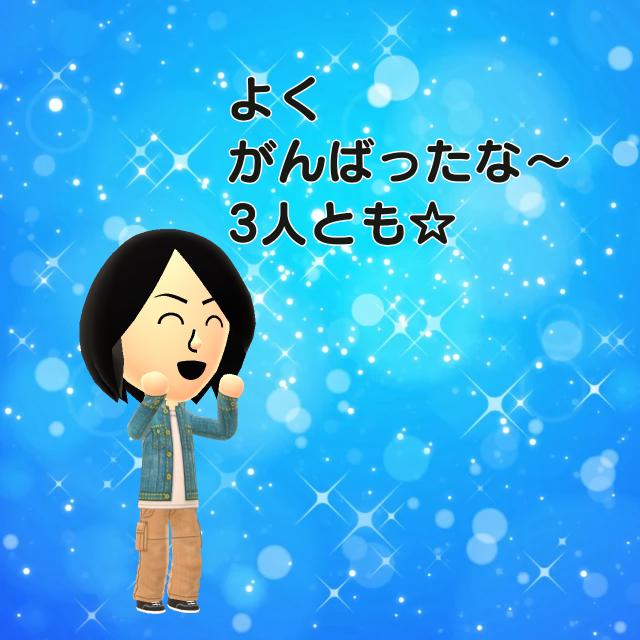 f0183846_22310092.jpg