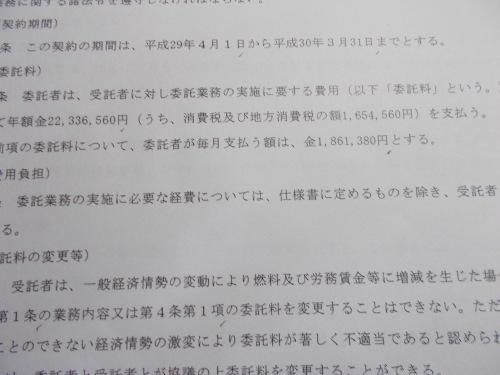 b0183351_07542028.jpg