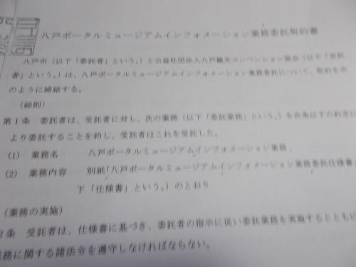 b0183351_07551214.jpg