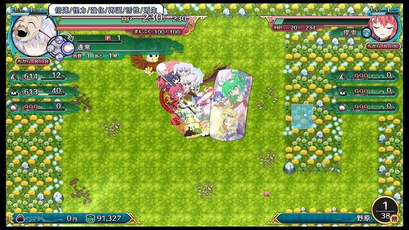 ゲーム「不思議の幻想郷 TOD RELOADED こころちゃんの融合装備が完成しました」_b0362459_17511113.jpg