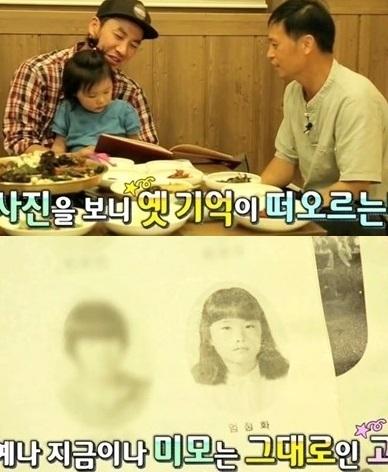 韓国のマドンナ!女優としても活躍 オムジョンファ、奇跡の48歳。 整形もスッピンもオープンに。がんを克服!_f0158064_16195680.jpg