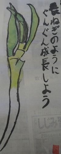 b0124466_16364076.jpg