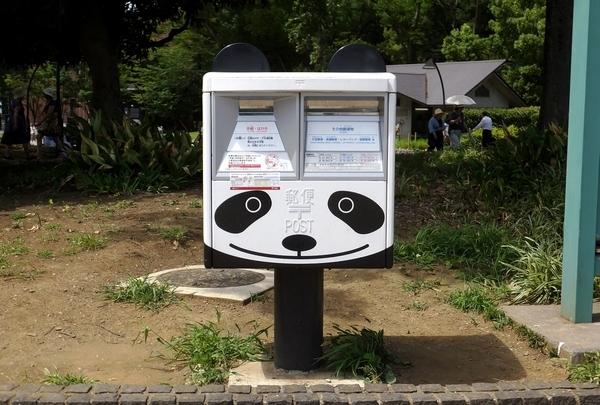 上野動物園前にあった小さな遊園地_a0248481_22424489.jpg