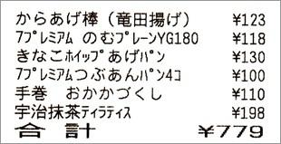 b0260581_15243720.jpg