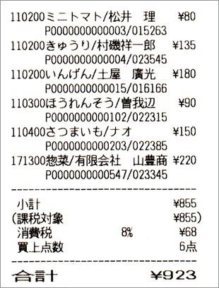 b0260581_15315032.jpg