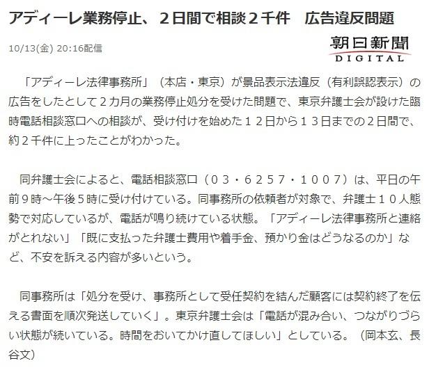b0301101_01120932.jpg