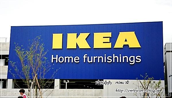 煮込みハンバーグ弁当と初IKEA♪_f0348032_18570251.jpg