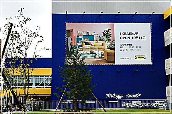 煮込みハンバーグ弁当と初IKEA♪_f0348032_18571192.jpg