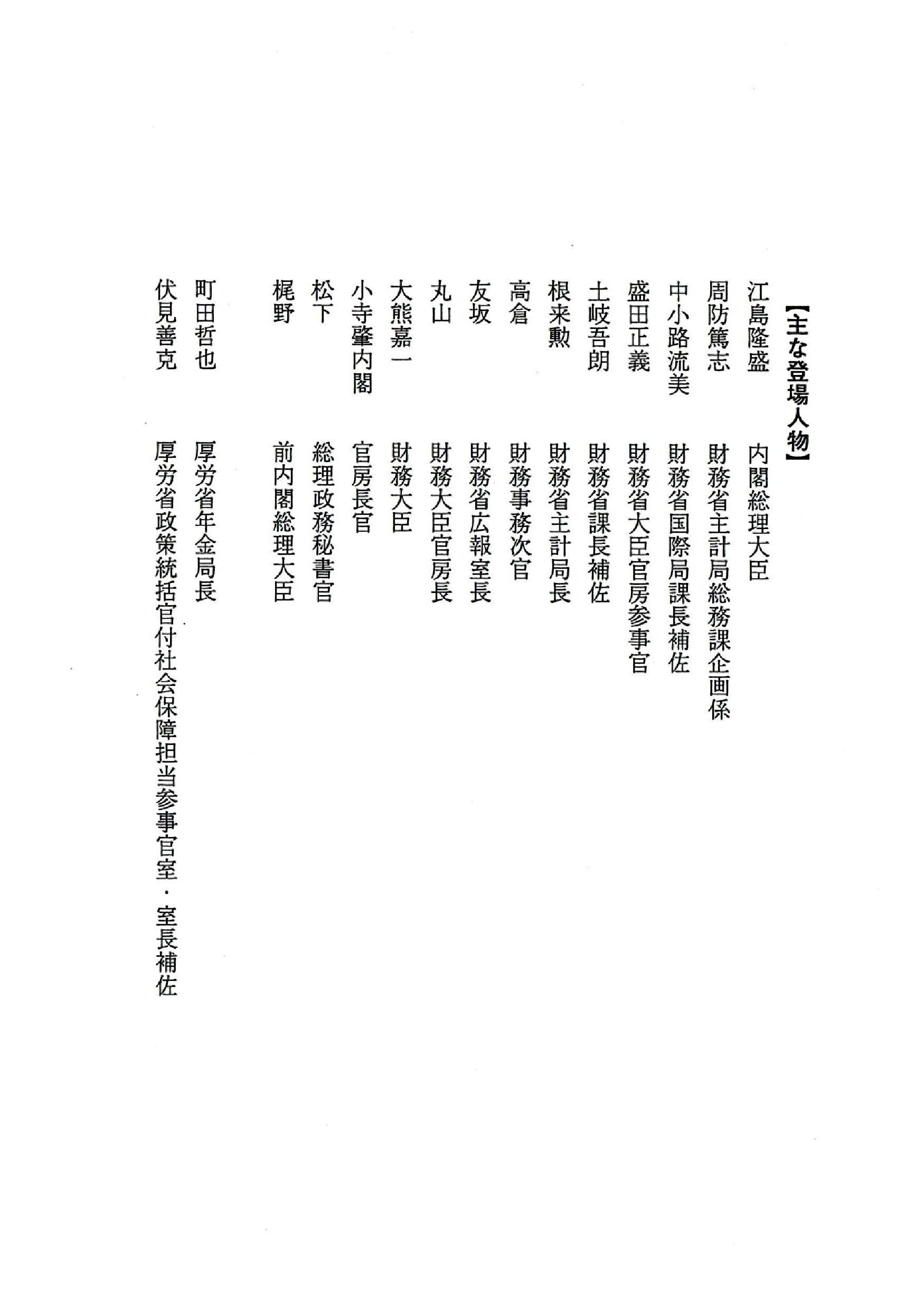 a0304335_08512594.jpg