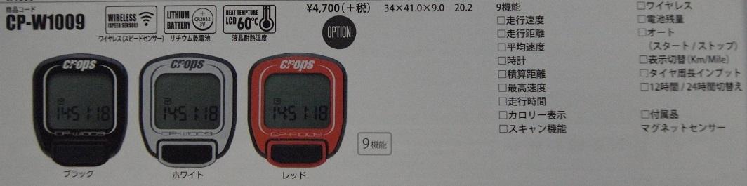b0225442_12122492.jpg