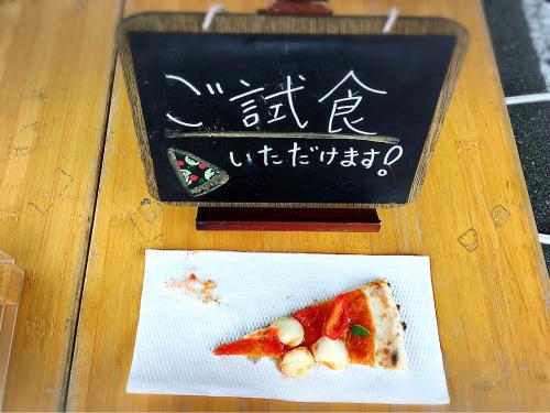 Mt.富士pizza_e0292546_01073397.jpg