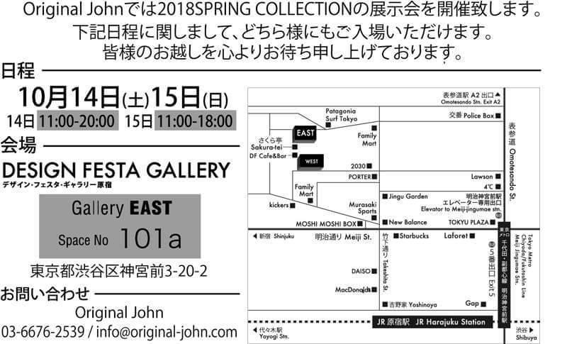 今週末なんて日はすげーな東京地方_c0308247_07011899.jpg