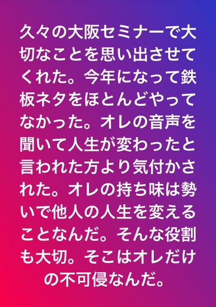 b0002156_133073.jpg