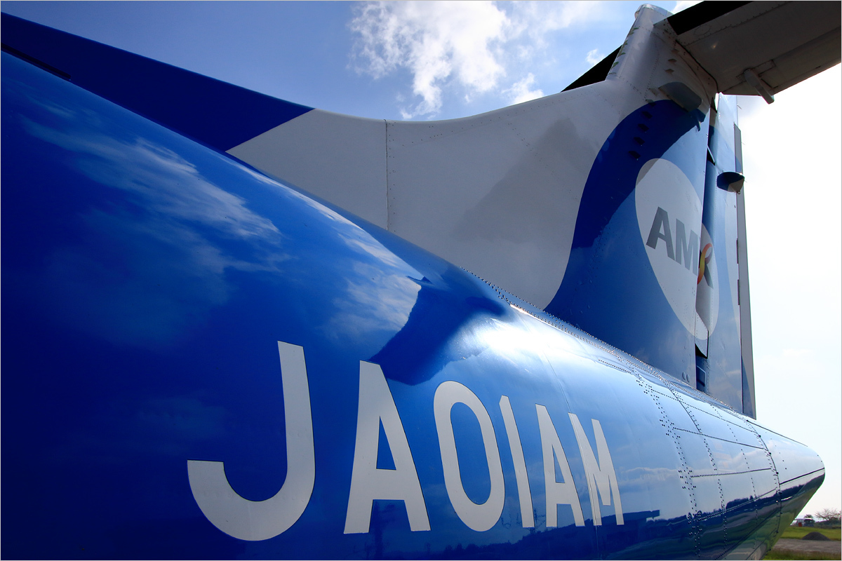 JA01AM - 天草空港_c0308259_23262371.jpg
