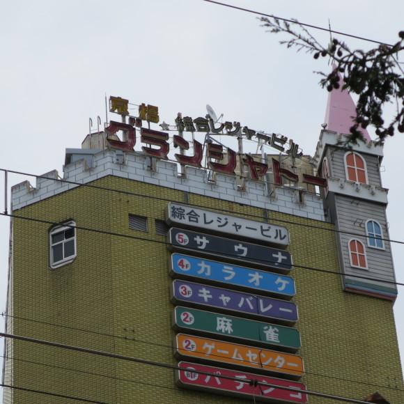 ええとこだっせ 東だっせ 大阪_c0001670_21105827.jpg