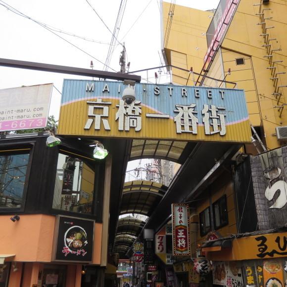 ええとこだっせ 東だっせ 大阪_c0001670_21171459.jpg