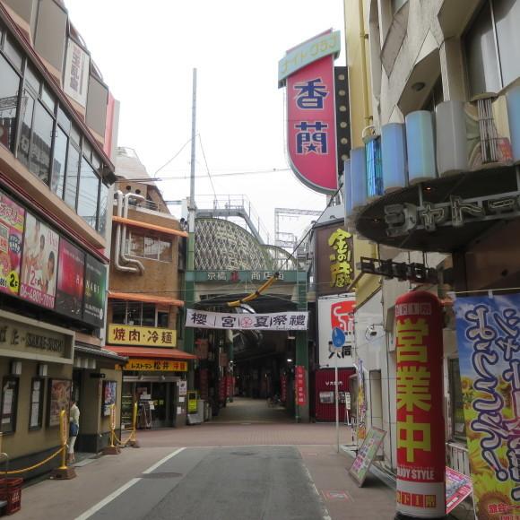 ええとこだっせ 東だっせ 大阪_c0001670_21173369.jpg