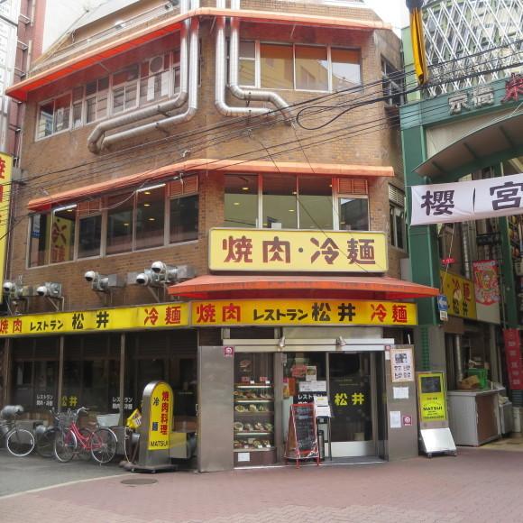 ええとこだっせ 東だっせ 大阪_c0001670_21175807.jpg