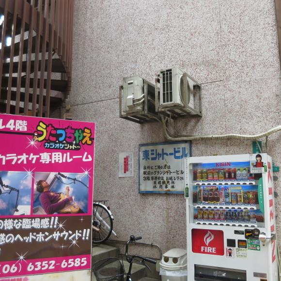 ええとこだっせ 東だっせ 大阪_c0001670_21194358.jpg