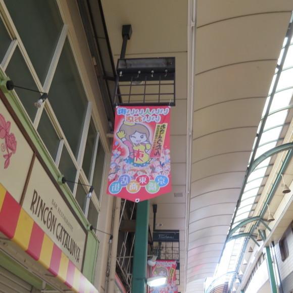 ええとこだっせ 東だっせ 大阪_c0001670_21220239.jpg