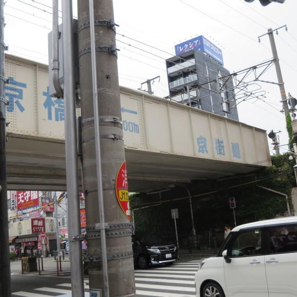ええとこだっせ 東だっせ 大阪_c0001670_21264966.jpg