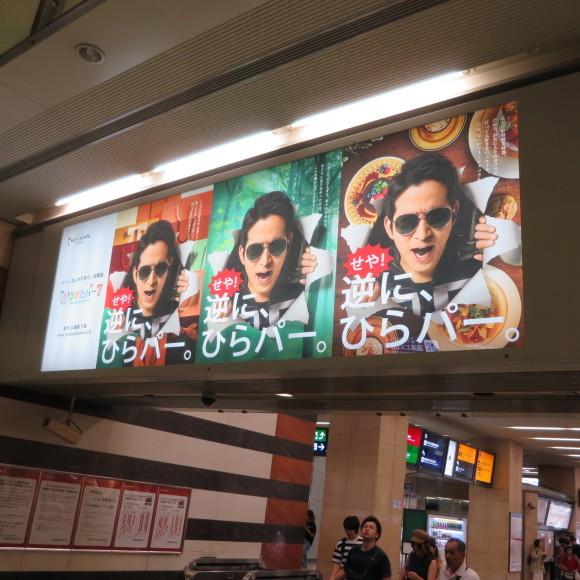 ええとこだっせ 東だっせ 大阪_c0001670_21273870.jpg