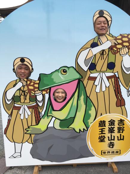 吉野山・金峯山寺(きんぷせんじ)_d0339676_11441198.jpg