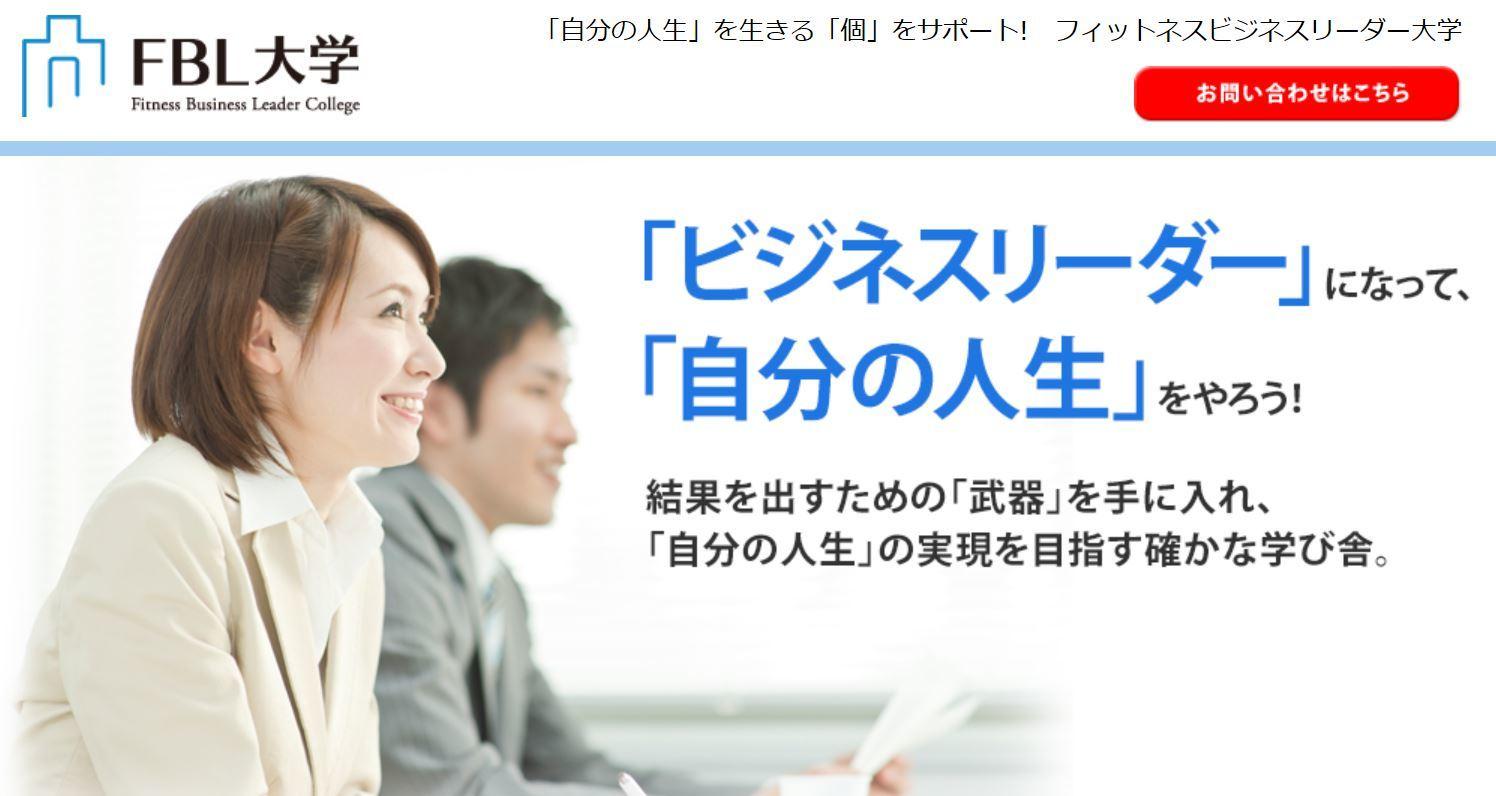 No.3688 10月14日(土):こんな人生とは決別せよ!_b0113993_10112239.jpg