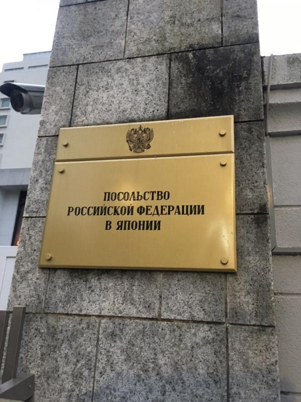 ロシア大使館公邸でのお茶会_c0195496_23503694.jpg