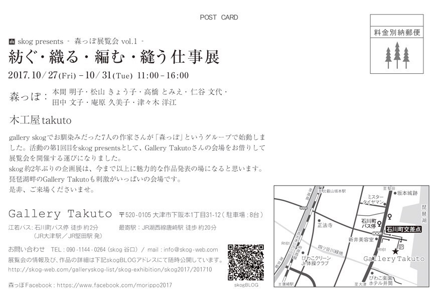 c0247206_12555265.jpg