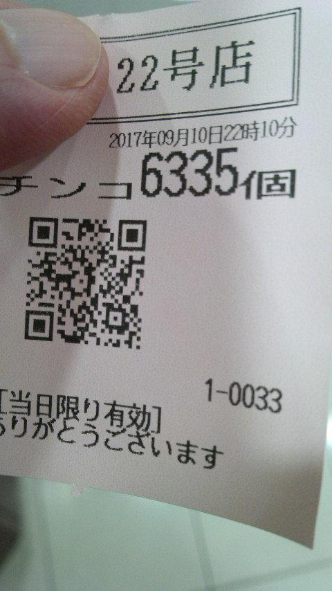 b0020017_13001748.jpg
