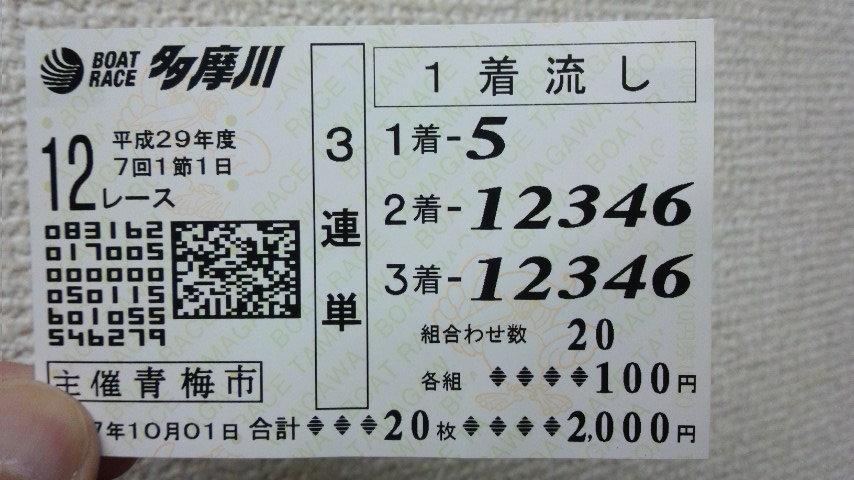 b0020017_13163552.jpg