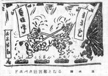 Category:福田赳夫 (page 1) - J...