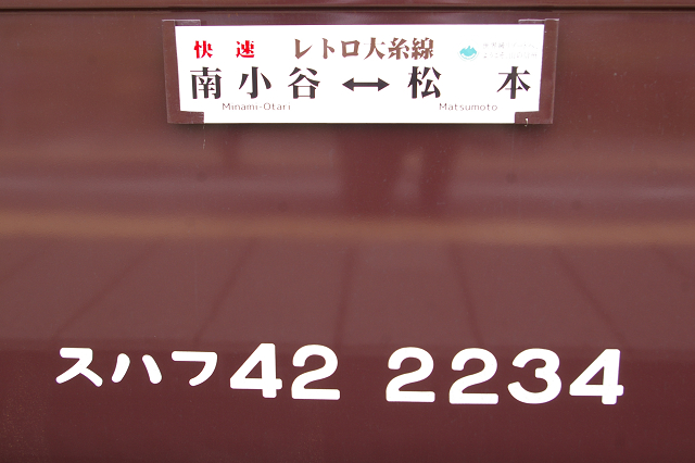 b0283432_1104023.jpg