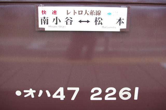 b0283432_1111922.jpg