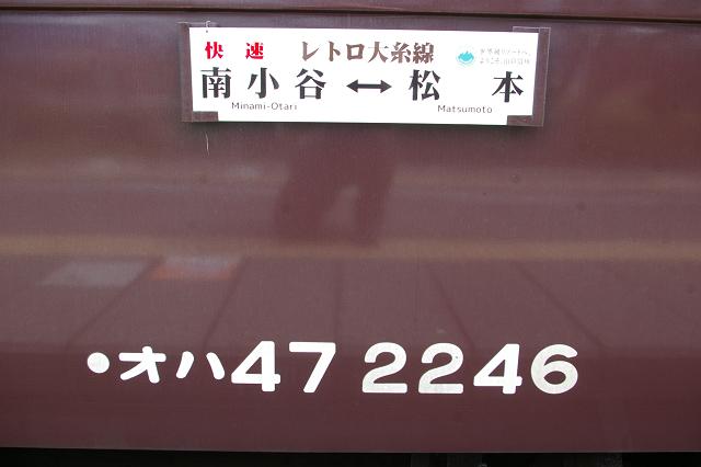 b0283432_112431.jpg