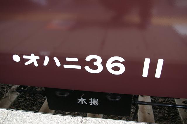 b0283432_113396.jpg