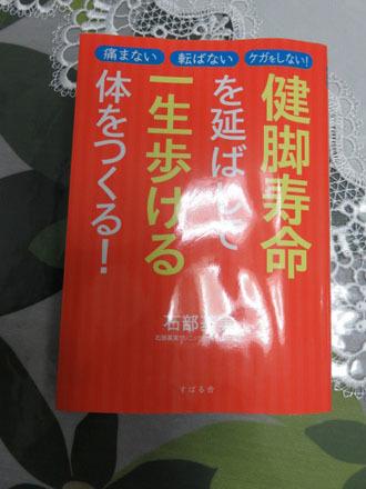 f0103534_19492821.jpg