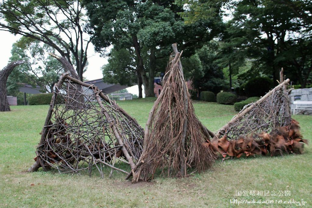 昭和記念公園に木を使ったオブジェが(^^♪_e0052135_17592191.jpg