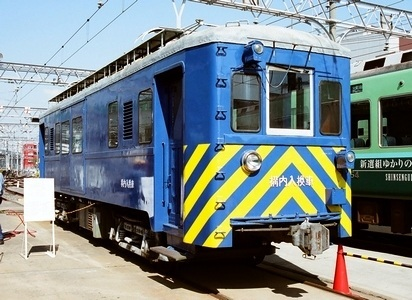 京阪電気鉄道 寝屋川車庫構内入換車_e0030537_00284396.jpg