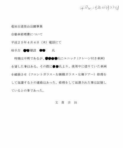 b0253941_18381106.jpg