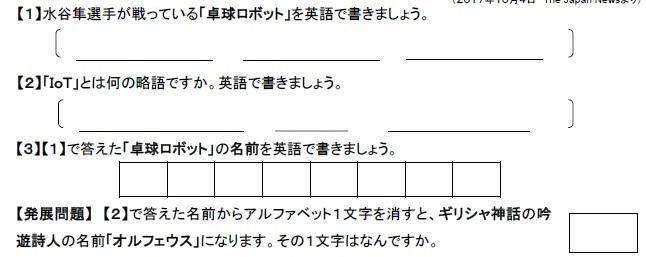 e0147742_08531310.jpg
