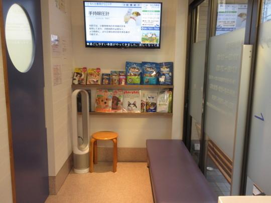 待合室をリフォームしました!_e0339146_16184069.jpg