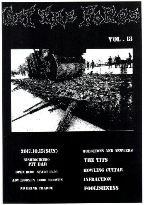 【本日!】Foolishness presents『GET THE FORCE vol.18』【本日‼】_c0308247_09034411.jpg