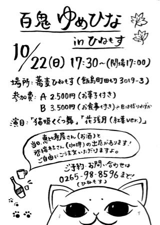 b0319255_19151237.jpg
