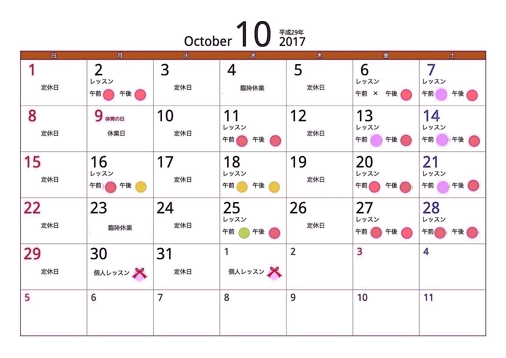 10月のレッスン作品3種_b0192257_22521791.jpg