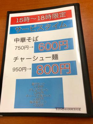 d0246961_11303419.jpg