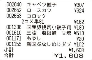 b0260581_15295778.jpg